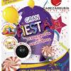 Gran Inauguración de Ludoteca y Fiesta de Jóvenes. Sábado 24 de marzo